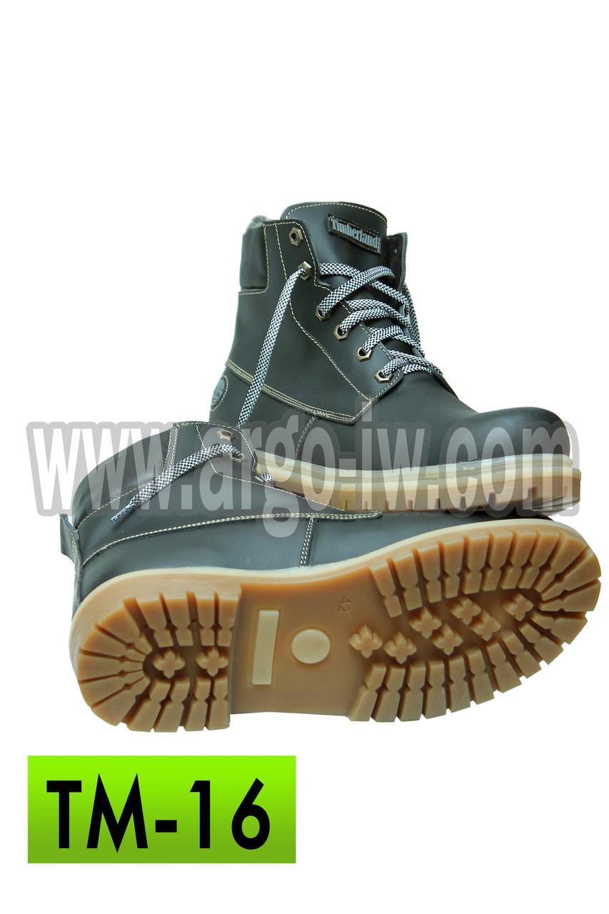 9166717799bf Ботинки тимберленд.ботинки мужские,ботинки украина,ботинки мужские опт. -  Частное предприятие