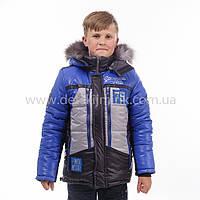 """Детская зимняя  куртка  для мальчика """" Чемпион State"""""""