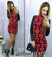 Молодежное платье с кожаными рукавами ми-926
