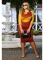 Женское платье на каждый день Гиацинт цвет терракот до 72 размера