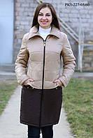 Женское пальто из плащевки на осень цвет бежевый размер 44-54