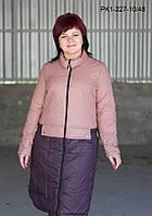 Женское пальто из плащевки на осень цвет фрез размер 44-54