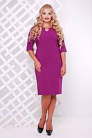 Женское платье приталенное Оливия цвет  сирень до 58 размер / большие размеры