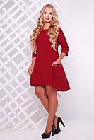 Женское трикотажное платье со шлейфом Милана цвет бордо до 56 размер