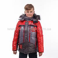 """Детская зимняя  куртка  для мальчика"""" Чемпион State"""""""