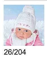 Комплект зимний, шапка+шарф для младенца