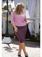 Женская юбка Ольга цвет слива до 72 размера