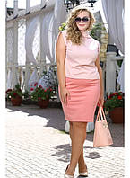 Женская юбка Рокси цвет персик до 72 размера