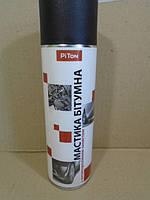 Мастика битумная (аэрозоль) 500мл Piton