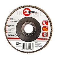 Диск шлифовальный лепестковый 125 * 22мм зерно K36 INTERTOOL BT-0203