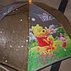 Зонт детский силиконовый Винни
