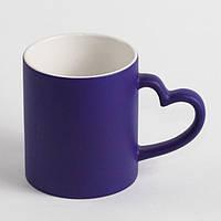 Чашка  сублимационная хамелеон с ручкой сердце МАТОВЫЙ (синий)