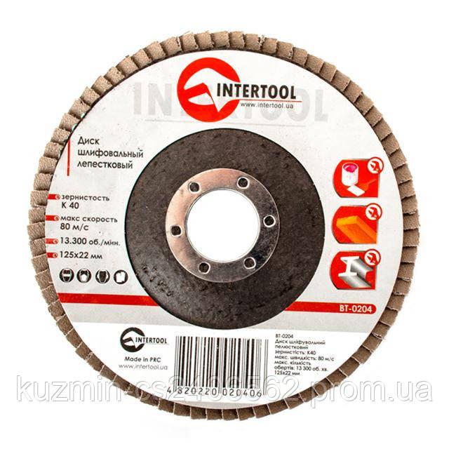 Диск шлифовальный лепестковый 125 * 22мм зерно K40 INTERTOOL BT-0204