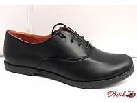Туфли женские кожа/замша на низкой подошве чёрные на шнурке Uk0327