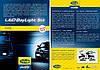 Фары дневного свта светодиодные (к-т 2 шт) на Renault Trafic / Opel Vivaro 2001->  —  Magneti Marelli - LPQ080, фото 5