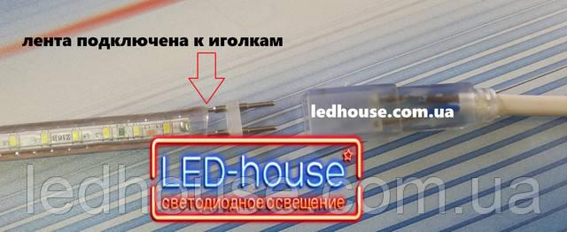 Подключения для светодиодной ленты 220В