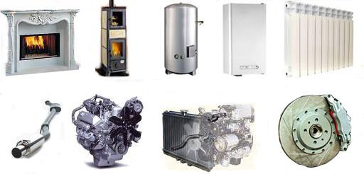 золотистая жаростойкая краска, термостойкая краска для печей , бойлеров , каминов , котлов , радиаторов , суппортов , двигателей , выхлопных труб , производственного оборудования