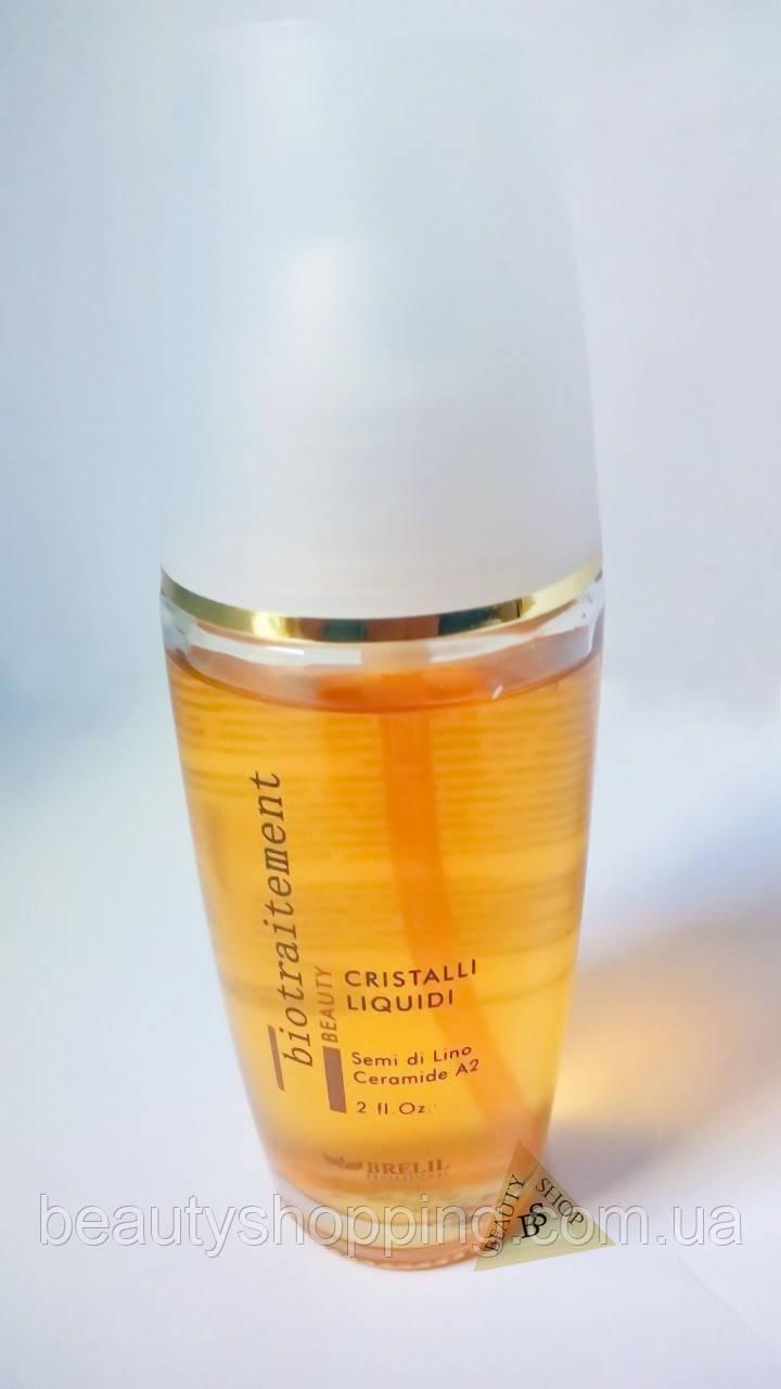 Жидкие кристаллы однофазные Brelil Bio Traitment Cristalli Liquidi  60 мл