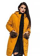 Куртка-парка с конусообразным капюшоном