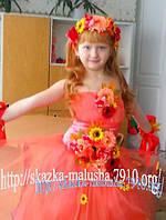 Карнавальное платье Королева Осени - прокат, Киев, Троещина