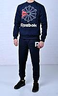 Мужской спортивный костюм Reebok синий рибок / reebok