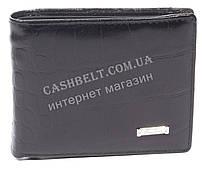 Удобный мужской кошелек с зажимом для купюр из натуральной качественной кожи  SALFEITE art. 2300AT-D22 черн