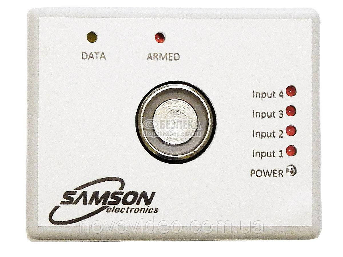 Дополнительный охранный модуль SAMSON Link со считывателем