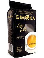 Натуральный молотый кофе Gimoka Gran Gala 250 g - Итал