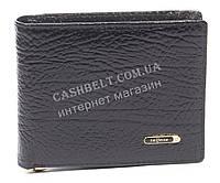 Удобный мужской кошелек с зажимом для купюр из натуральной качественной кожи  SALFEITE art. 2300AT-E64 черн
