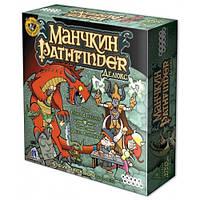 Настольная игра Манчкин Pathfinder Делюкс Hobby World