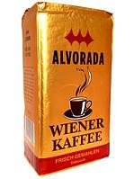 Натуральный молотый кофе Alvorada Wiener Kaffe 250 g. - Австрия