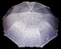 Женский стильный зонт, полуавтомат фиолетовый MAXYудобный, фото 1