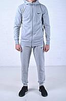 Мужской спортивный костюм Nike Hood серый на молнии найк / nike