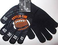 Перчатки для мальчиков одинарные теплые от 10 лет