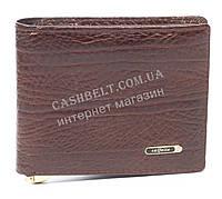Удобный мужской кошелек с зажимом для купюр из натуральной качественной кожи  SALFEITE art. 2300AT-E67 коричн