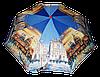 Современный женский зонт, полуавтомат Венеция RST FDG-877675