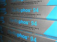 Припой медно-фосфорный Felder Cu-Rophos 94 (1кг) Германия