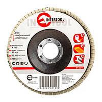 Диск шлифовальный лепестковый 125 * 22мм зерно K150 INTERTOOL BT-0215