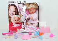 Кукла-пупс 30700A23 интерактивный с аксессуарами