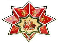 """Фарфоровое блюдо """"Дед Мороз с подарками"""" 26 см. Новогодняя посуда"""