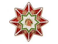 """Фарфоровый салатник """"Рождественская коллекция"""" 17 см. Новогодняя посуда"""