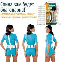 Массажер Kosmodisk Classic Космодиск Классик – для лечения болей в спине, фото 2