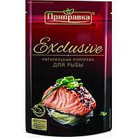 Приправка Exclusive для рыбы