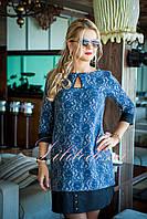 Трикотажное Платье офисное синее