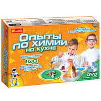 """0330 Набір для експериментів """"Досліди по хімії на кухні"""" 12114043Р"""