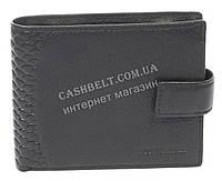 Элитный мужской кошелек портмоне из натуральной качественной кожи LOUI VEARNER art. LOU093-365A черный