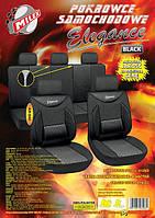 Чехлы на сидения Elegance черные Milex, фото 1