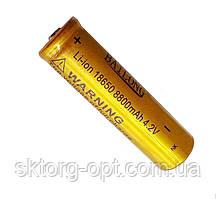 Аккумулятор Bailong Li-ion 18650 Gold  4,2V