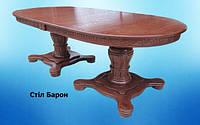 Стол Барон 2 х 1 ( 50 см)