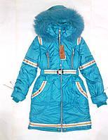 Пальто теплое зимнее на девочку 122-146 см